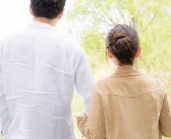 セカンドパートナー 30代 大人の関係