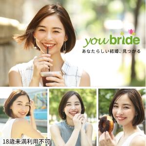 ユーブライド(youbride) 広告