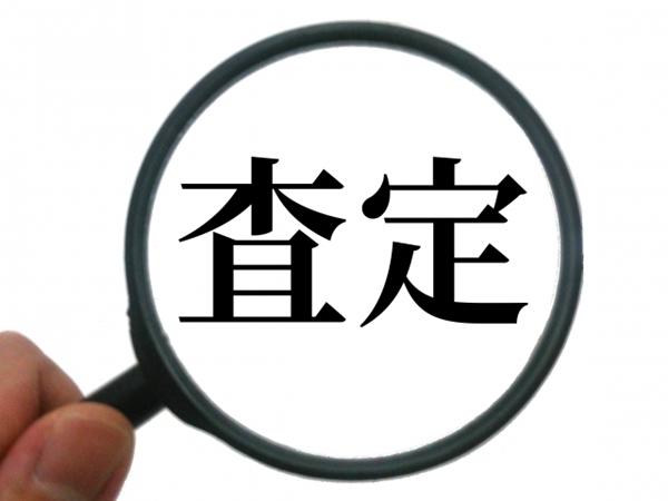 青山プラチナ倶楽部 面談 審査