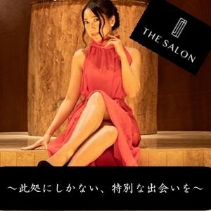 THE SALON(ザサロン)